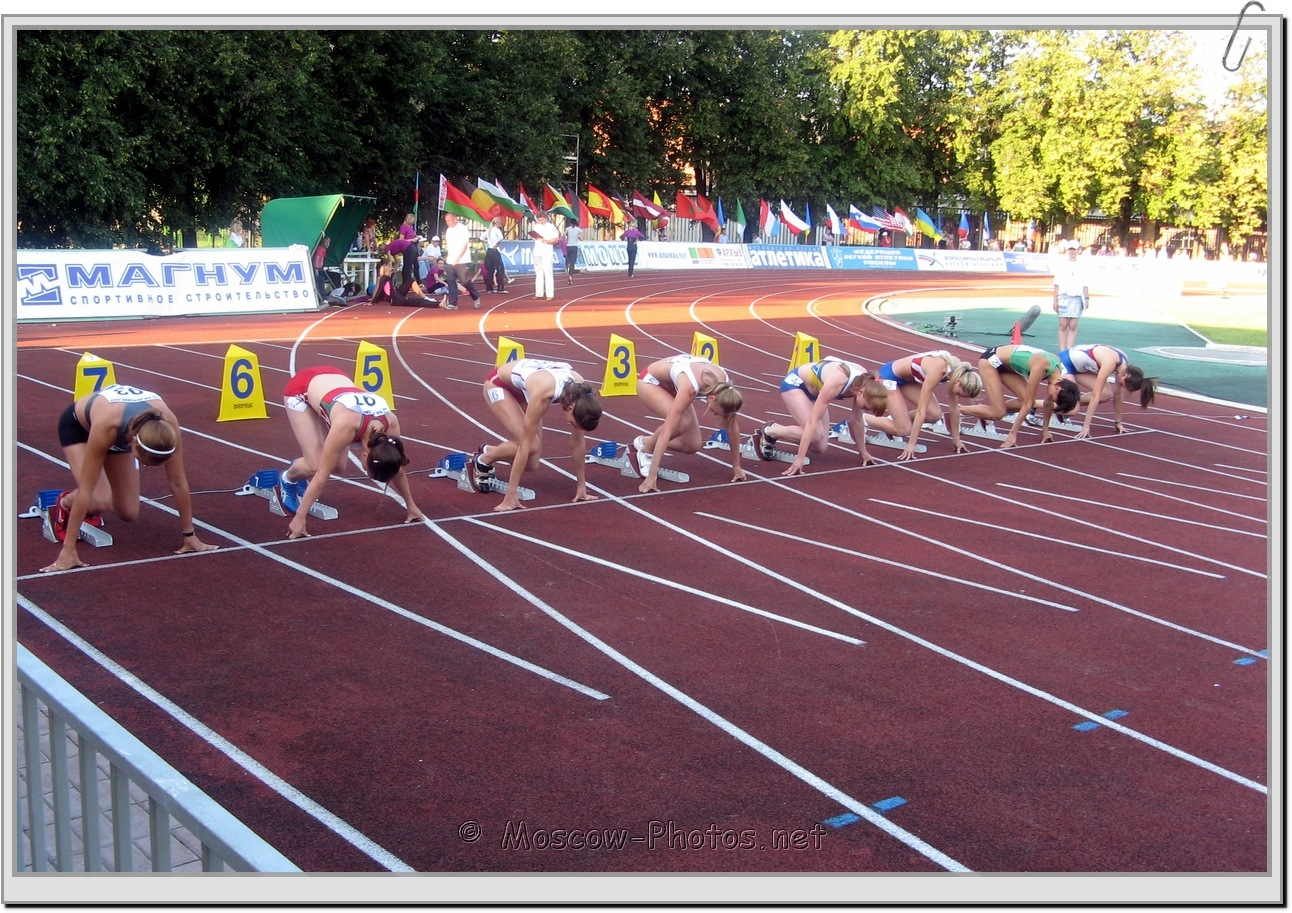 The start of a sprint race at Moscow Athletics Open 2010