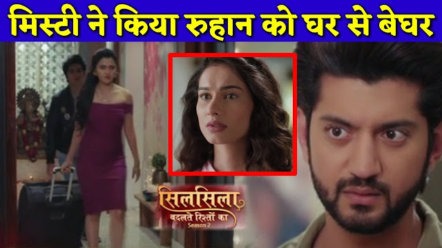 Shocker! Mishti ousts Ruhaan from house Pari shocked in Silsila Badalte Rishton Ka 2