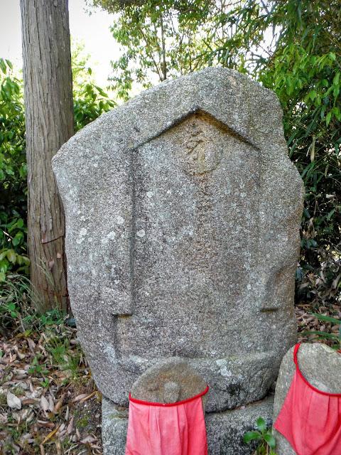 自然石富士講石碑