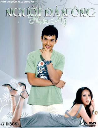 Xem Phim Người Đàn Ông Hoàn Hảo 2011