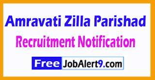 Amravati Zilla Parishad Recruitment  Notification 2017 Last Date 02-08-2017