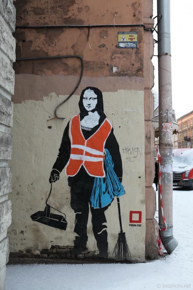 граффити джоконда