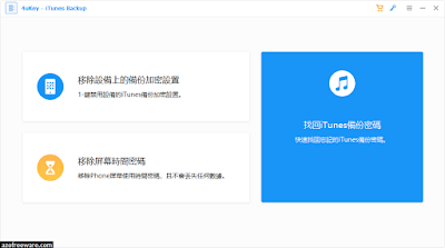 Tenorshare 4uKey - iTunes Backup