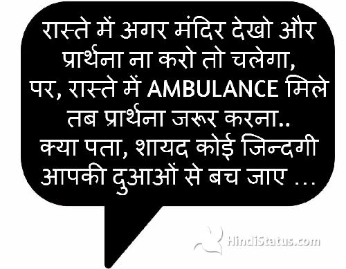 Do Pray - HindiStatus