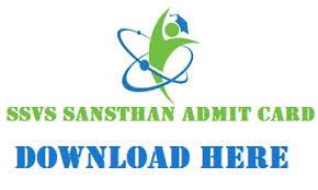 SSVS Sansthan Admit Card