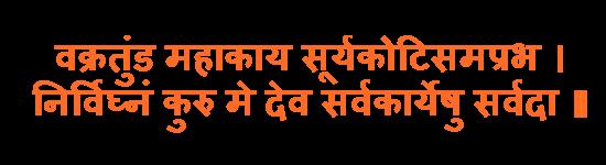 essay my mother in marathi