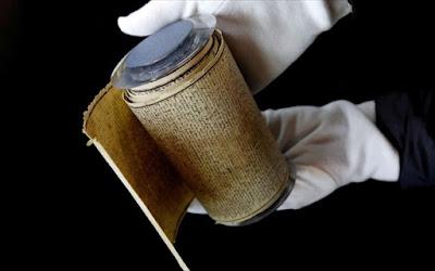«120 μέρες στα Σόδομα»: H Γαλλία κηρύσσει το χειρόγραφο του Σαντ εθνικό θησαυρό