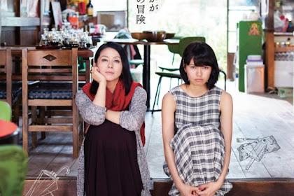 Sinopsis Kako: My Sullen Past / Unpleasant Past (2016) - Film Jepang