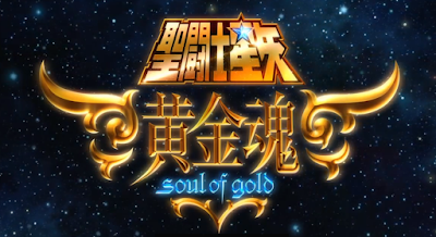 Soul of Gold Terzo Episodio