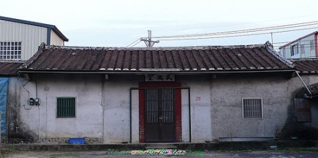 三坑老街|桃園龍潭第一街