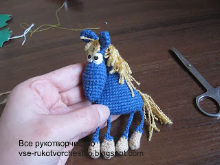 Синяя вязаная лошадка