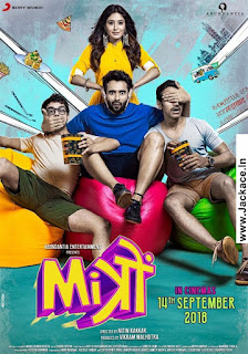 Mitron First Look Poster 5