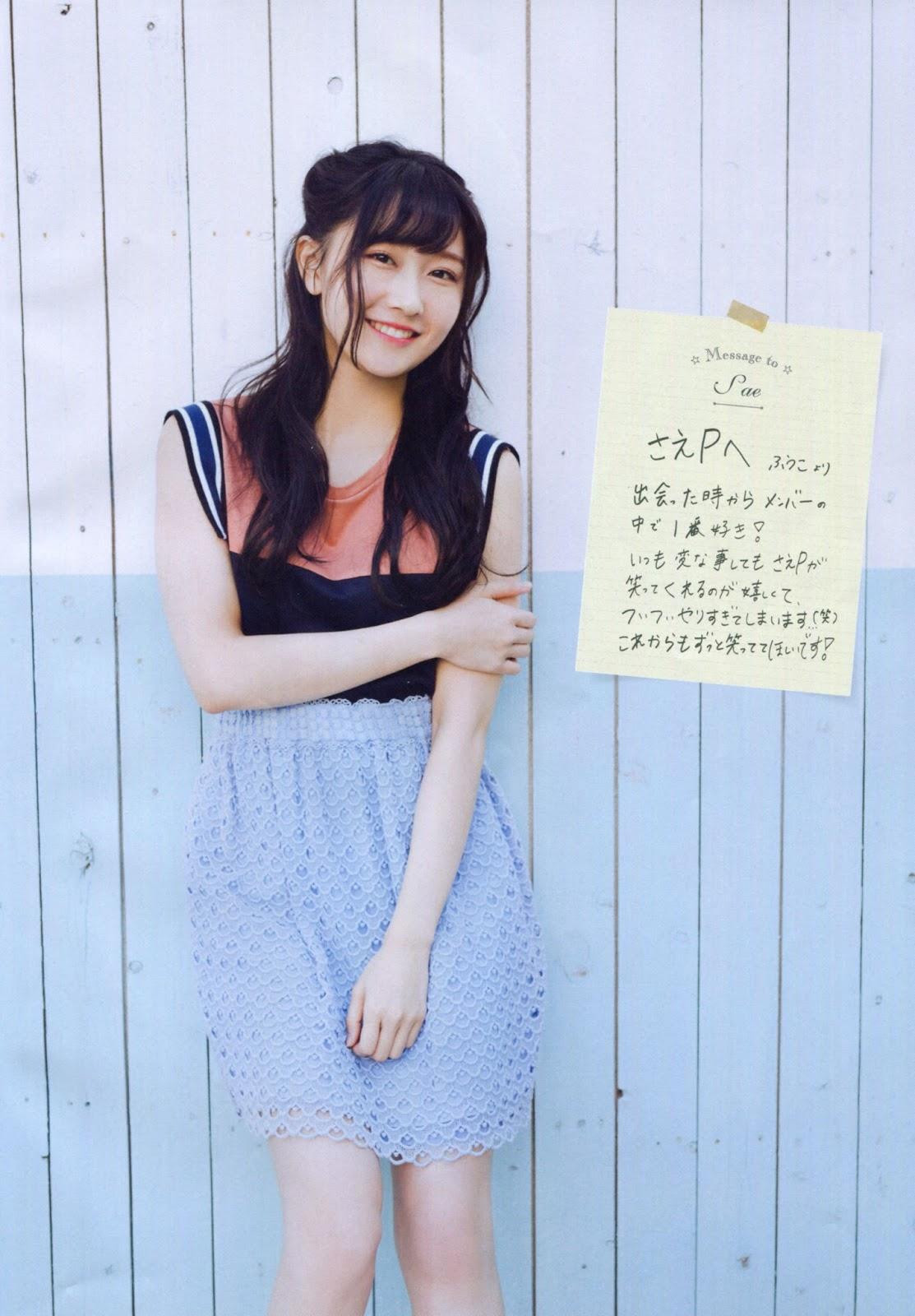 Yagura Fuuko 矢倉楓子, Murase Sae 村瀬紗英, FLASHスペシャルグラビアBEST 2018新春号