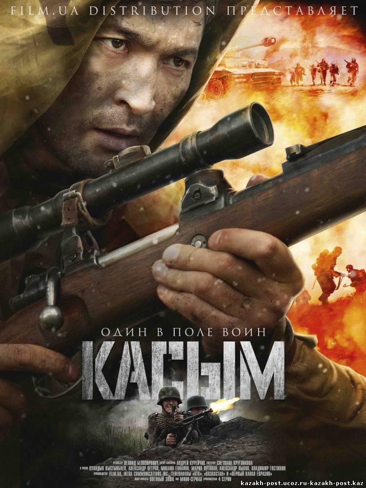 Лучшие художественные фильмы про войну 1941 1945 смотреть