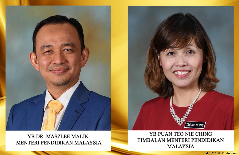 My E Koko Potret Rasmi Yb Dr Maszlee Malik Menteri Pendidikan Malaysia Dan Yb Puan Teo Nie Ching Timbalan Menteri Pendidikan Malaysia