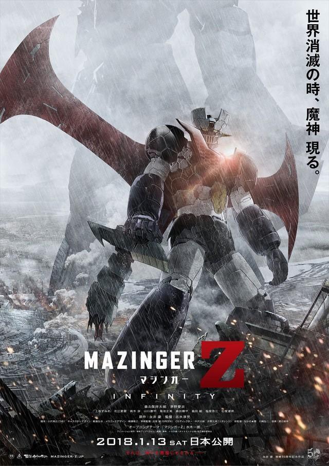 Mazinger Z Celebra sus cuatro décadas a lo grande