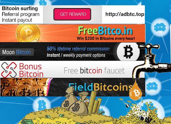 Лучшие генераторы бесплатных биткоинов