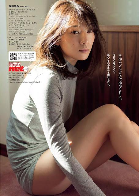 佐藤美希 Sato Miki 週刊プレイボーイ Weekly Playboy Feb 2016 Pics 8