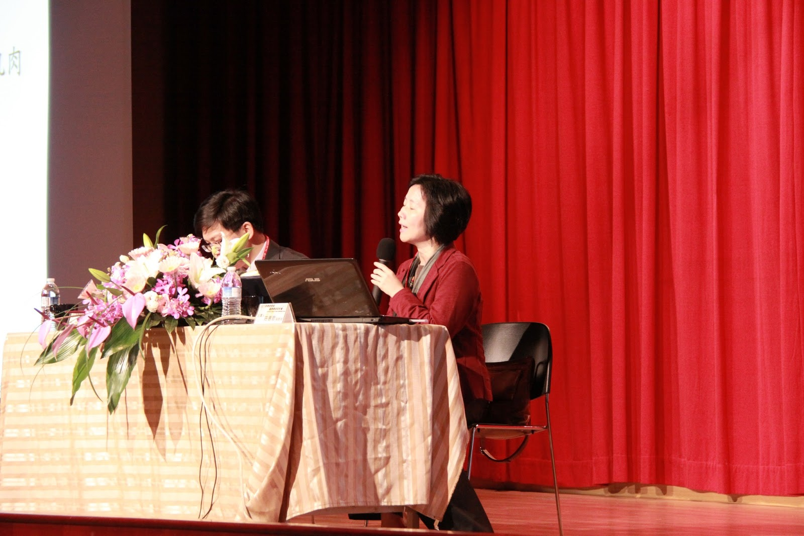 2013音樂跨領域國際學術研討會: 2013音樂跨領域國際學術研討會 論文(二) 《音樂聆聽之腦波研究》/莊惠君副教授