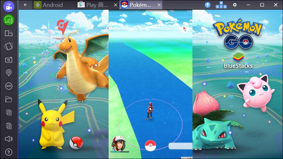 用電腦模擬器玩 Pokemon GO!Bluestacks 2.5.61.6289 + Pokrmon GO 0.39.1   妖精的號角