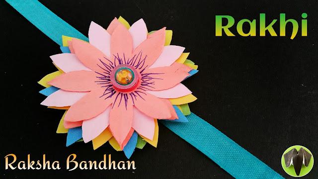 Raksha Bandhan ecards