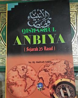 Buku Qishasul Anbiya Toko Buku Aswaja Surabaya