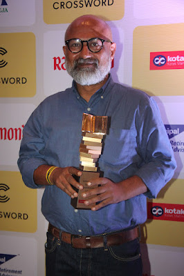 Gita Press and the Making of Hindu India by Akshaya Mukul wins the Raymond Crossword Book Award jury award for best nonfiction