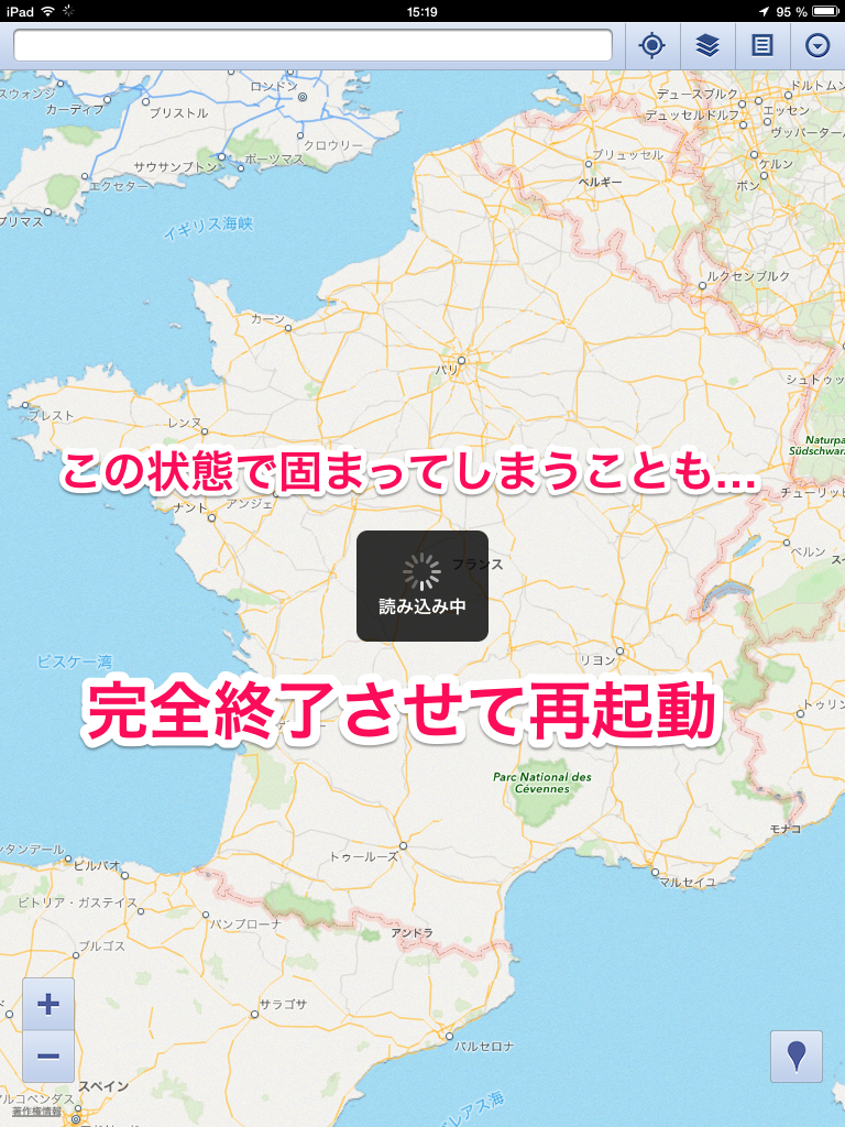 My Maps Editor iPad エラー回避