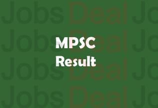 MPSC RTO Result 2017