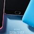 El Meizu M3 Note hará su presentación el 6 de abril en China