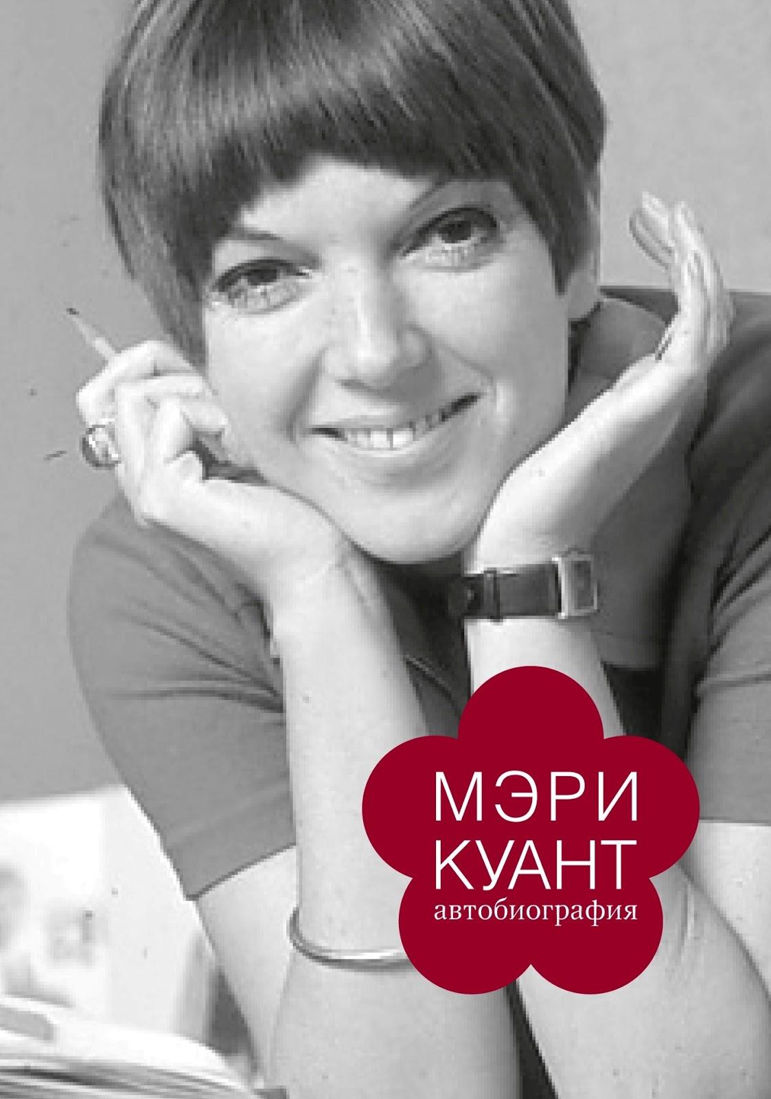 Орнелла Мути Надевает Халат – Идеальное Место Для Убийства (1971)