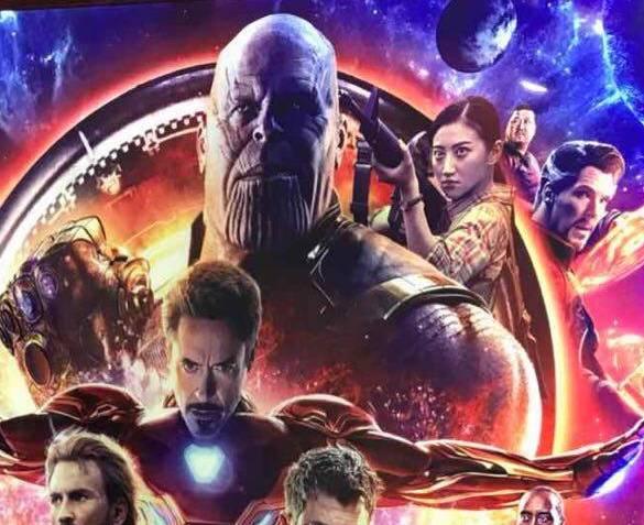 Jing Tian Avengers Infinity War