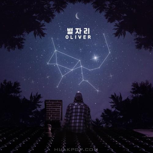 OLIVER – 별자리 – Single