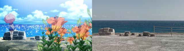 Island - anime vs local real