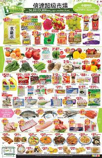 Btrust Supermarket Weekly Flyer April 21 – 27, 2017