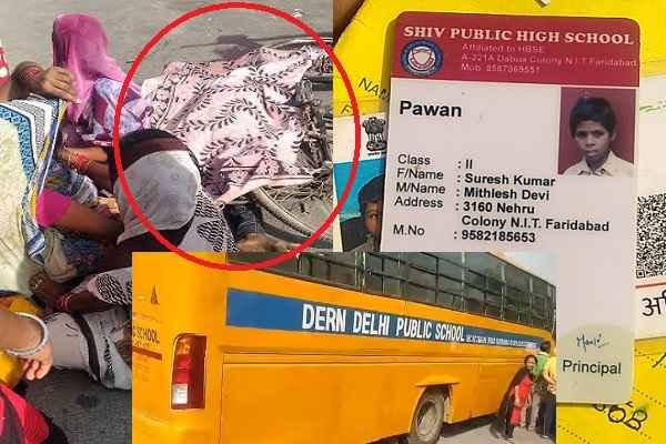 faridabad-nit-2-3-chowk-modern-dps-school-bus-accident-pawan-death