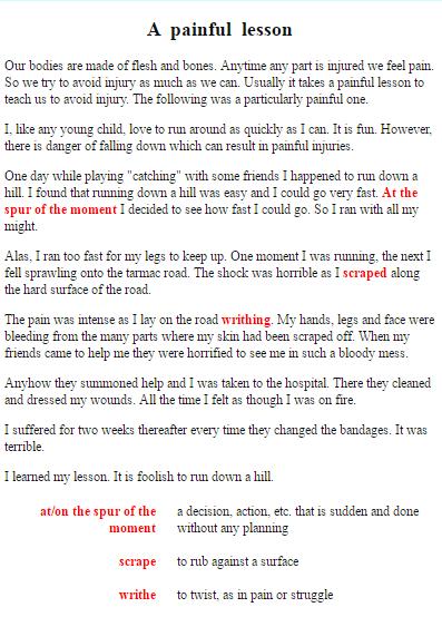 piano performance essay