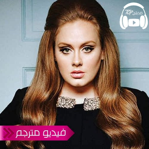 Adele Live Rolling In The Deep: ترجمة اغنية Rolling In The Deep غناء Adele