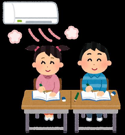 暖房の効いた教室のイラスト