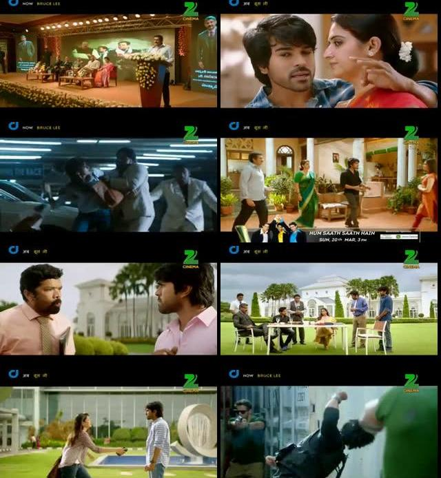 Bruce Lee The Fighter 2016 Hindi Dubbed DTHRip