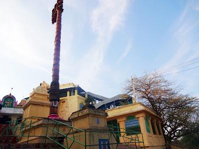 Sri Vedagiri Lakshminarasimha Swamy Temple