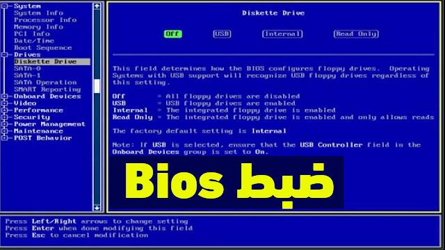 بالفيديو: شرح إعدادات البيوس Dell Gx620 , Dell Gx520 Bios Settings