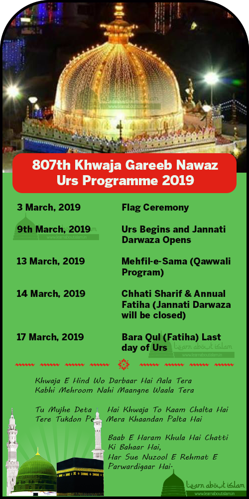 807th Urs Schedule Khwaja Gareeb Nawaz Ajmer Sharif Urs 2019