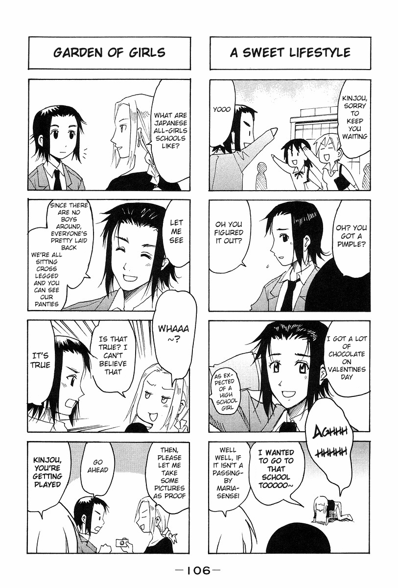 Imouto wa Shishunki - Chapter 163