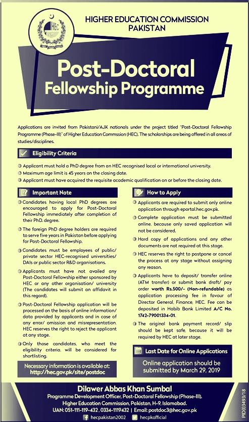 HEC Jobs 2019 For 1000 + Fellowships Programme | Higher Education Commission (HEC) Jobs 2019
