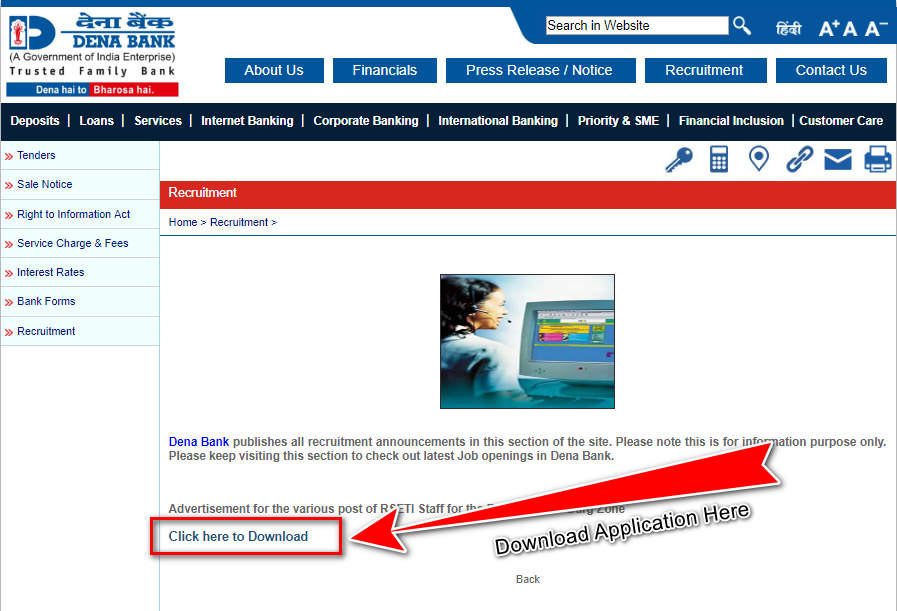 Dena Bank recruitment application