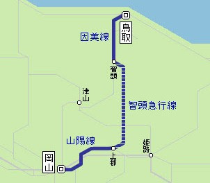 Super Inaba route map
