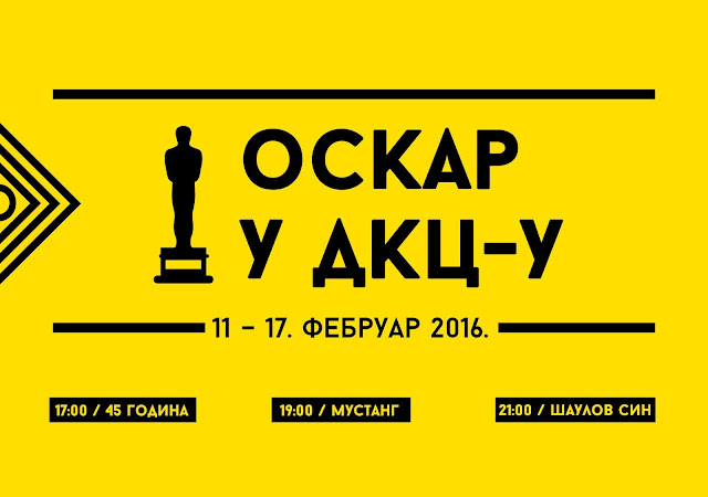 Oskar u DKC-u