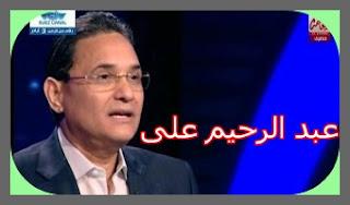 برنامج الصندوق الأسود 3-8-2015 مع عبد الرحيم على
