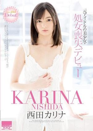 Pretty, Loss Of Virginity Debut Nishida Karina Original Idol [HODV-20992 Karina Nishida]